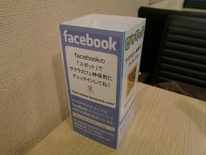 20110304_10.jpg