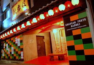 kabuki_01.jpg